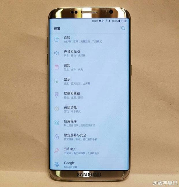 Так будет выглядеть Samsung Galaxy S8