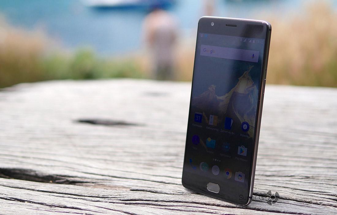 Купить OnePlus 3T