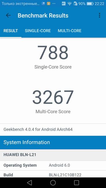 Тест производительности Honor 6X в Geekbench 4