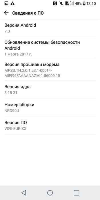 Сведения о телефоне LG G6
