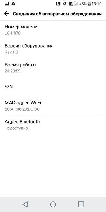 Информация о смартфоне LG G6