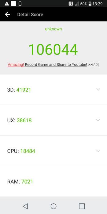 Тест LG G6 в AnTuTu