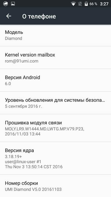 Дополнительная информация о смартфоне UMi Diamond