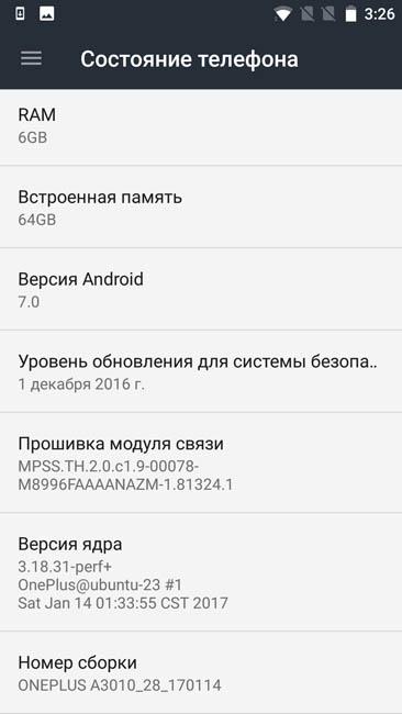 Информация о смартфоне OnePlus 3T