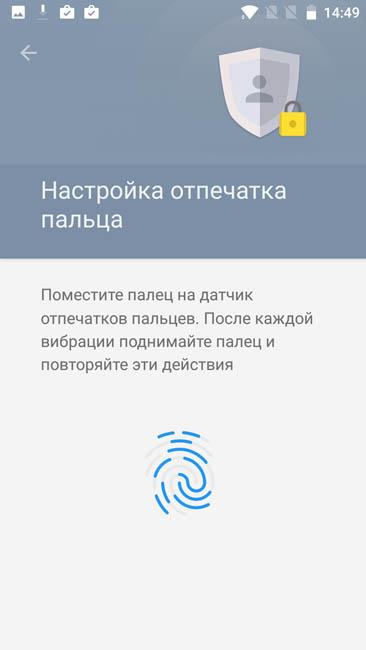 Сканирование отпечатка сенсором OnePlus 3T