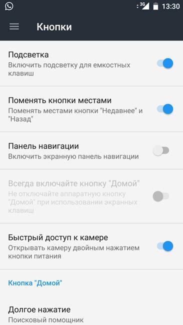 Сенсорный кнопки OnePlus 3T (настройка)