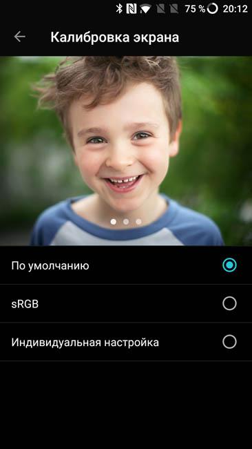 OnePlus 3T настройка экрана