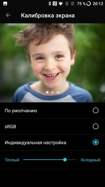 Настройка температуры цветов экрана OnePlus 3T