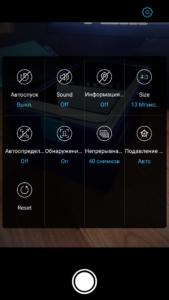 Обзор UMi Plus E