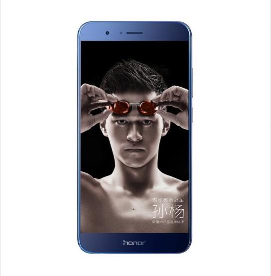 Huawei Honor V9 вид спереди