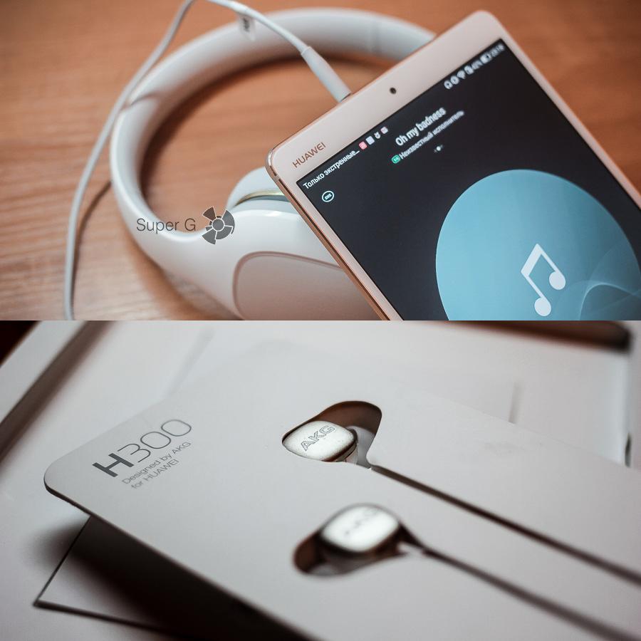 Наушники AKG H300 и Xiaomi Mi Headphones Comfort