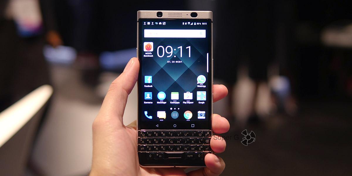 Технические характеристики смартфона Blackberry KEYone