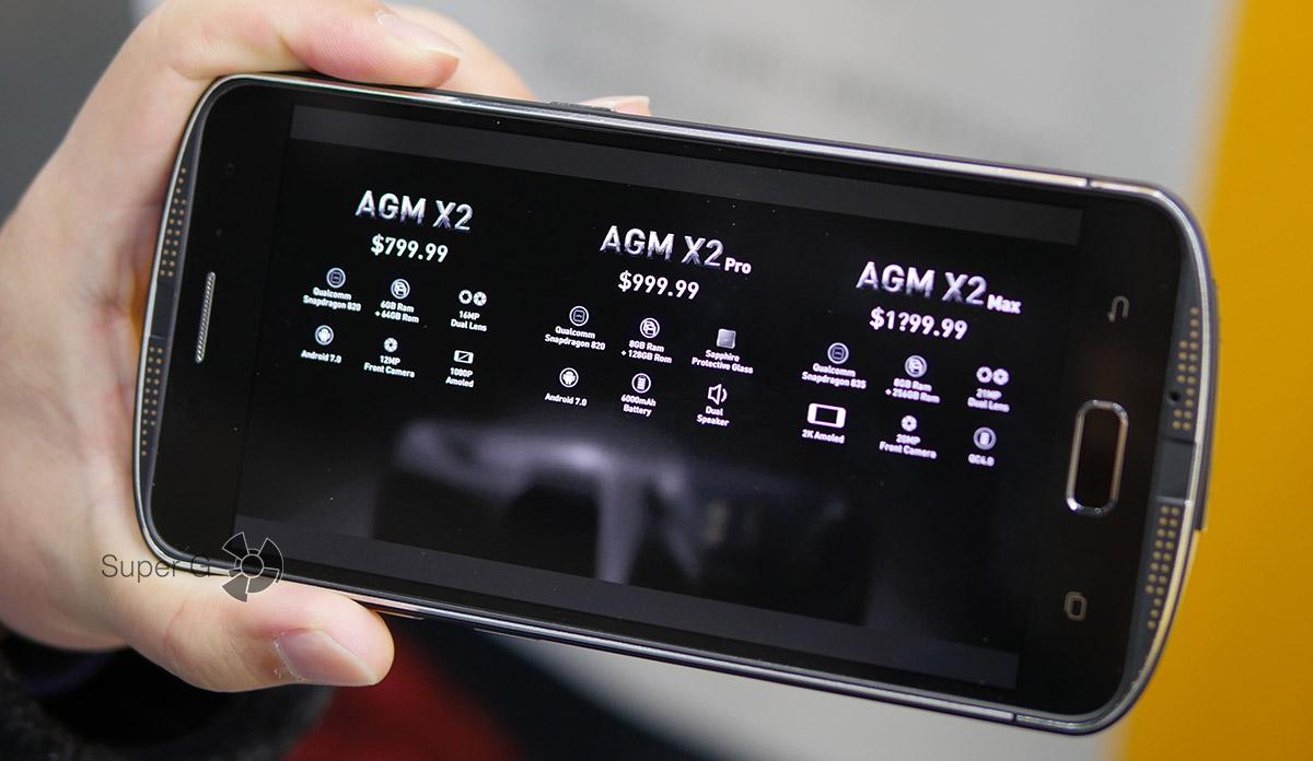 Цены на AGM X2, AGM X2 Pro и AGM X2 Max