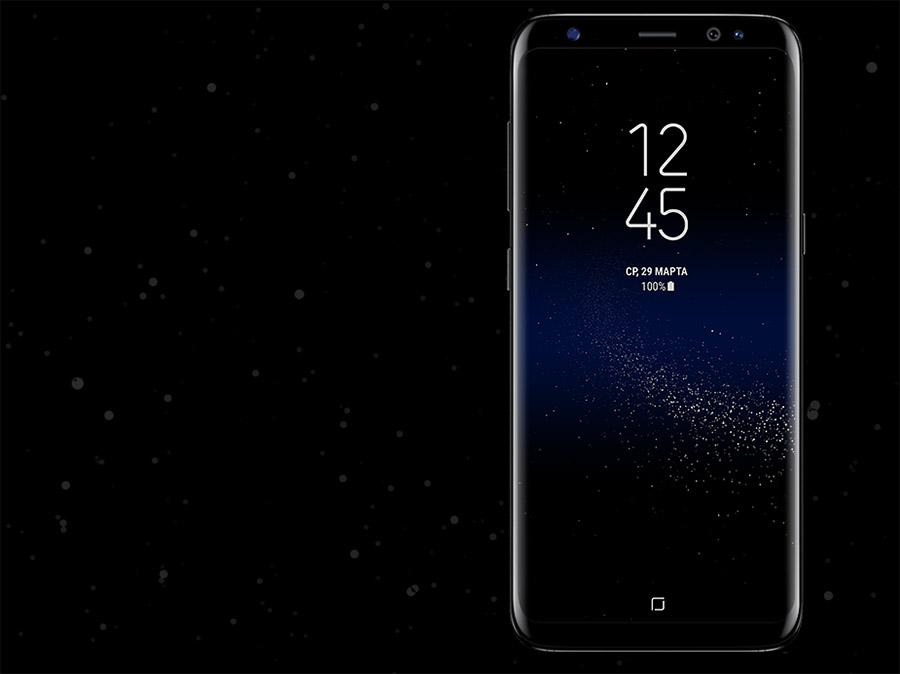 Samsung Galaxy S8 кнопки