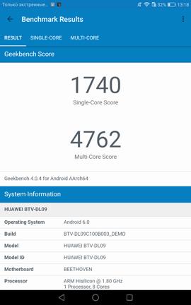 Geekbench Huawei MediaPad M3