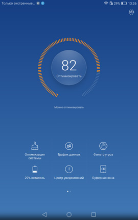 Интерфейс системы Huawei MediaPad M3