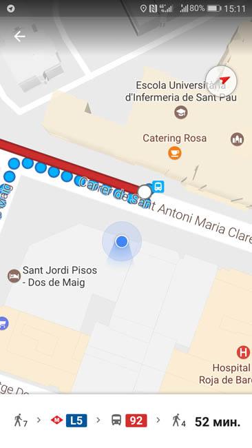 Ошибка точности местоположения при GPS-навигации в Huawei P10