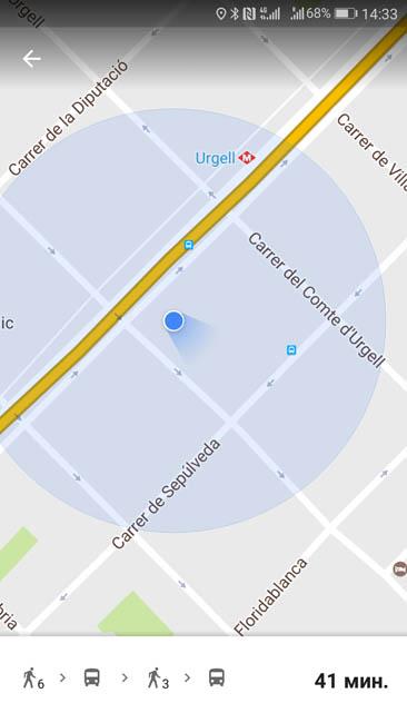 Huawei P10 долго ищет точное местоположение на карте