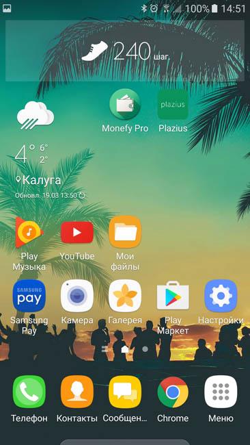 Рабочий стол Samsung Galaxy A7 (2017)