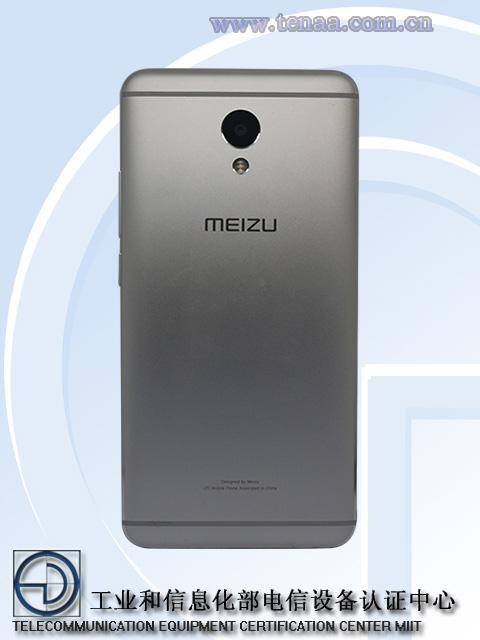 Meizu M621C-S задняя панель