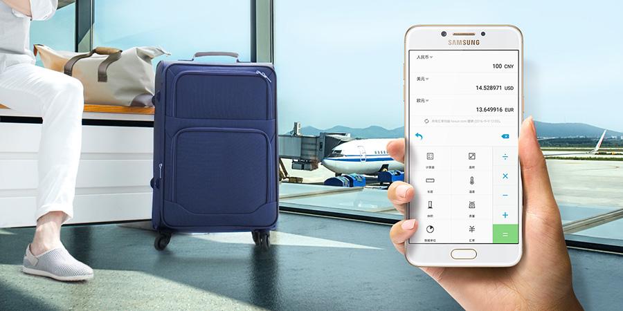 Samsung Galaxy C5 Pro передняя панель
