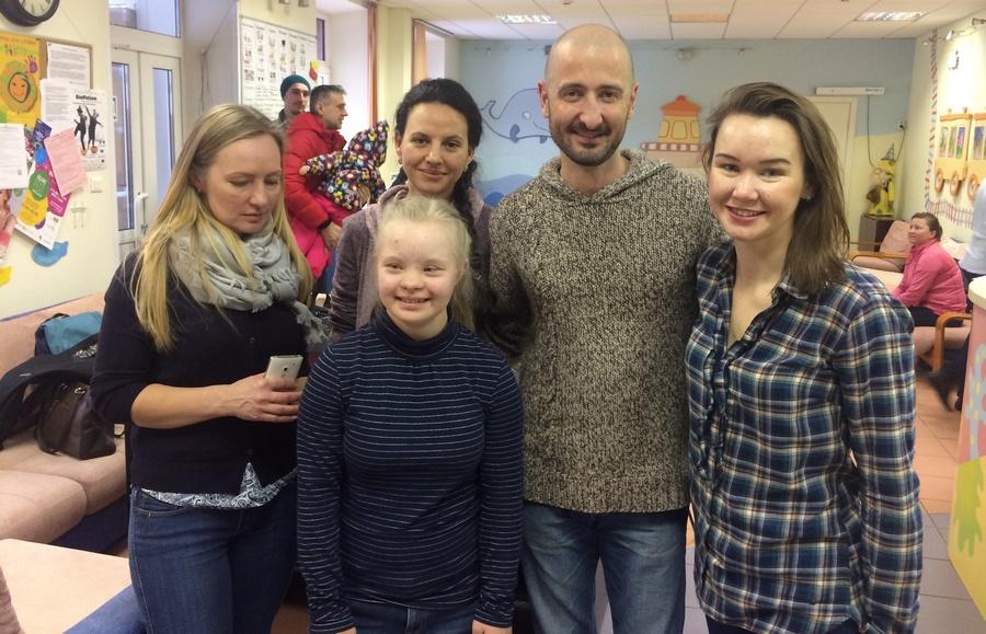 Ультрамарафонец собрал деньги для детей с синдромом Дауна