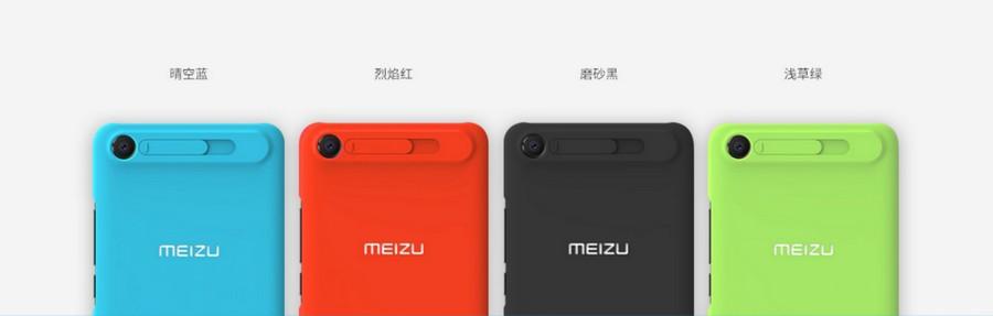 Чехлы для Meizu E2