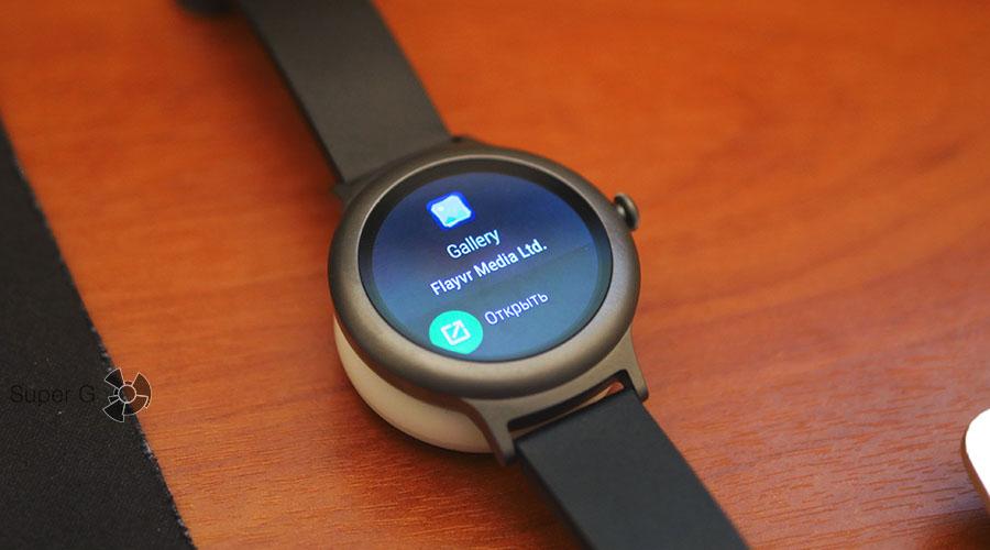 Установка приложений на Android Wear 2.0