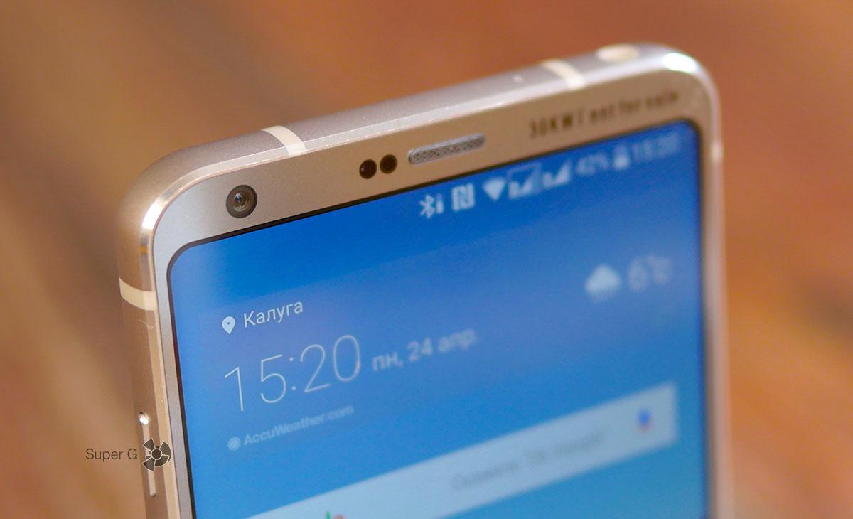 Фронтальная камера LG G6 - примеры фотографий