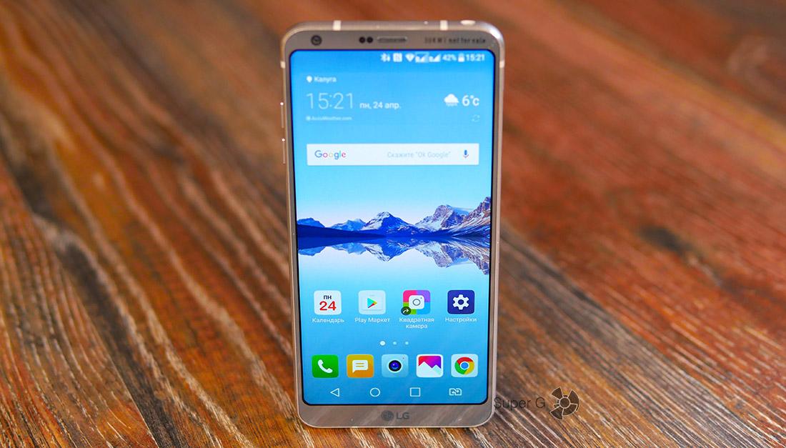 Экран LG G6 c соотношением сторон 18:9