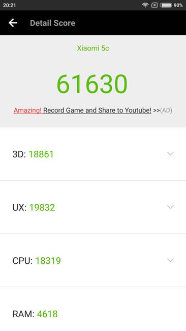Тест производительности Xiaomi Mi 5C в AnTuTu