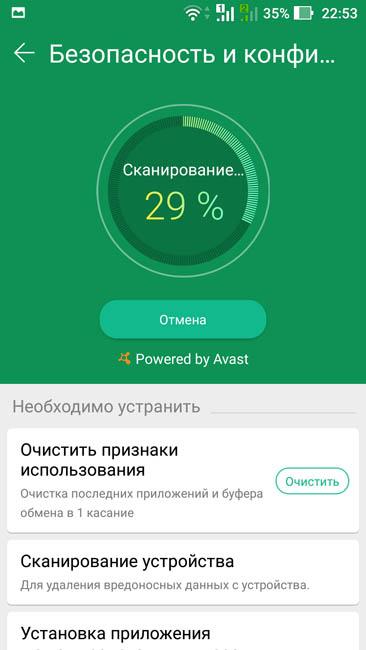 Настройка безопасности на смартфоне Asus ZenFone 3 Zoom