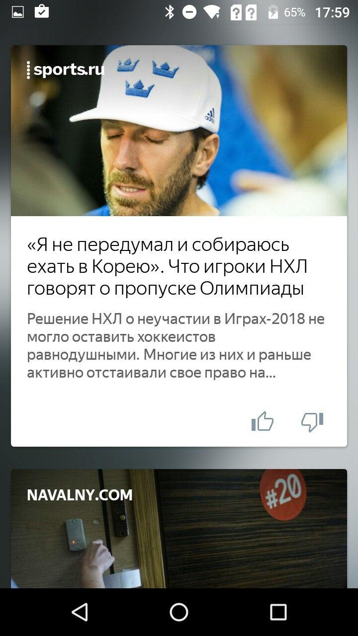 Яндекс.Дзен – система, которая подбирает для вас интересные статьи на основе любимых источников