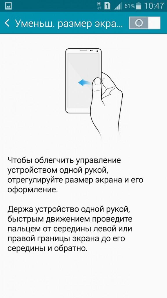 Samsung Galaxy A7 wtyf