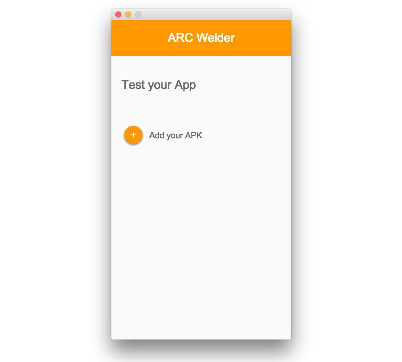 ARC Wedler (добавление приложения)