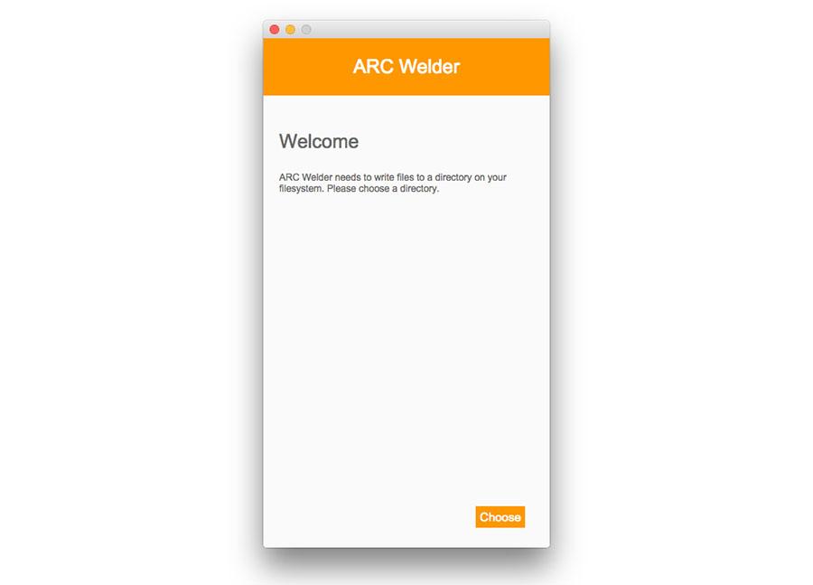 ARC Wedler первый запуск