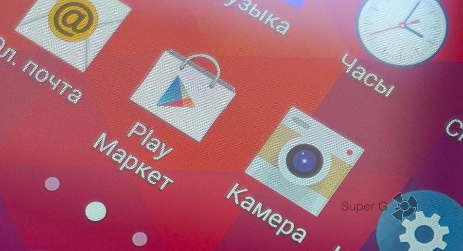 Экран LG G3s