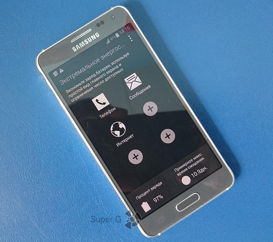 Максимальное энергосбережение Samsung Galaxy Alpha
