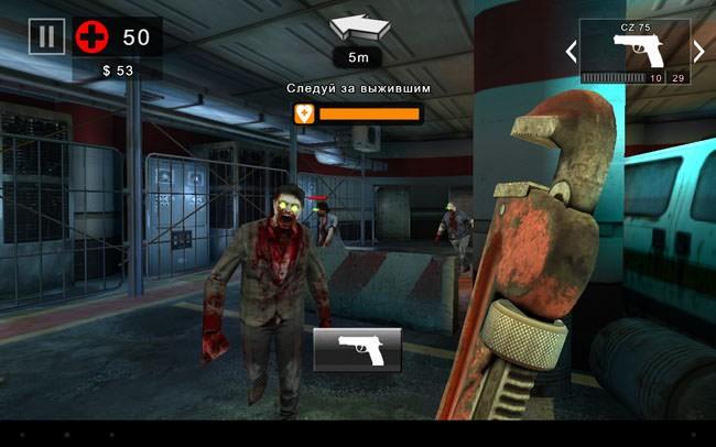 Dead Trigger 2 (низкие настройки)