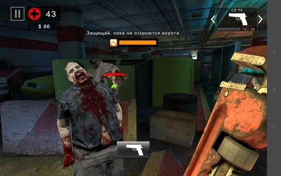 Dead Trigger 2 (Huawei MediaPad T1)