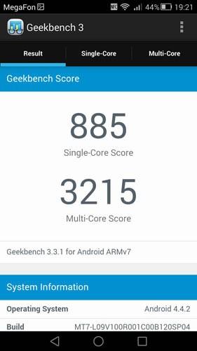 Huawei Mate 7 Geekbench 3