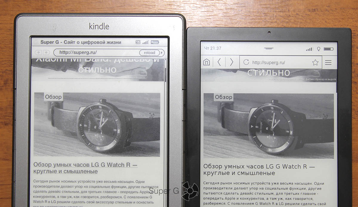 Экран Kindle 4 и PocketBook 630