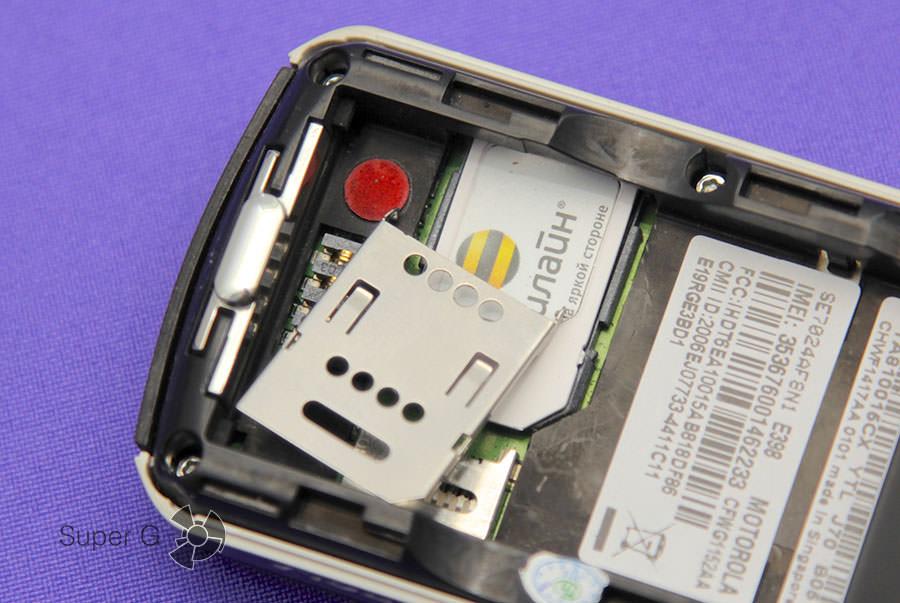 Отвалившийся держать SIM-карты