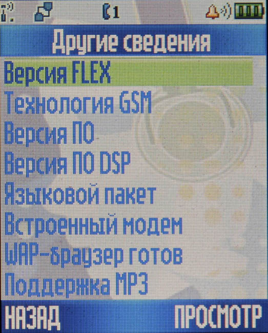_MG_1811