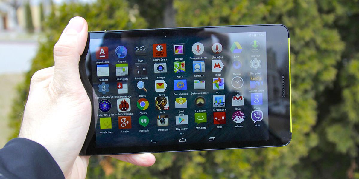 Цены и отзывы на планшет PocketBook SURFpad 4S