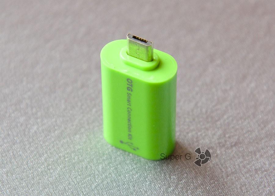 Зеленый переходник