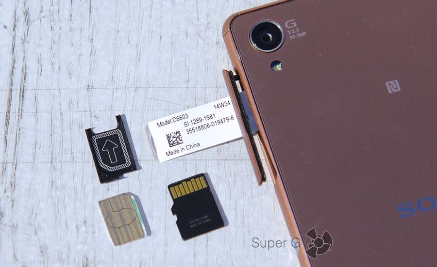 Карточка с технической информацией, IMEI Sony Xperia Z3