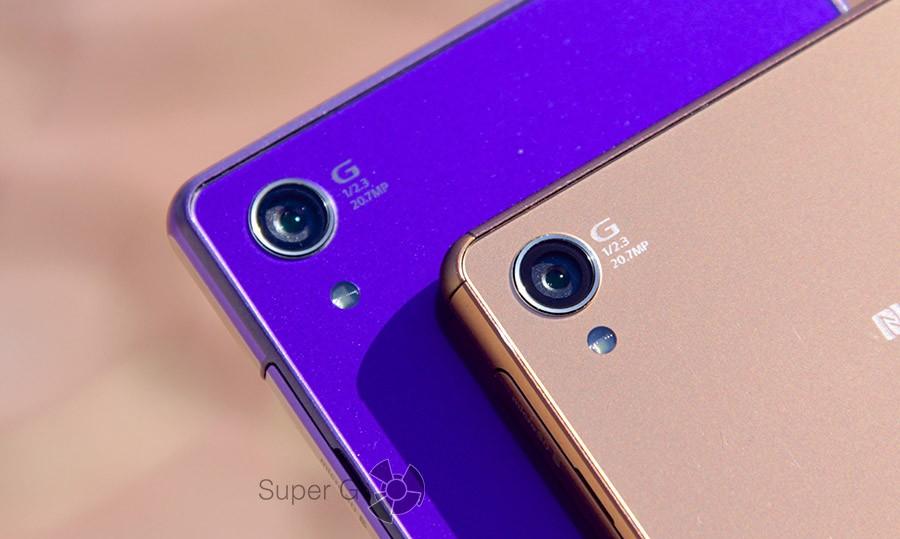 Z2 (фиолетовый) и Z3 (медный)