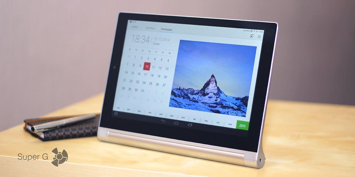 Обзор Lenovo Yoga Tablet 2 10