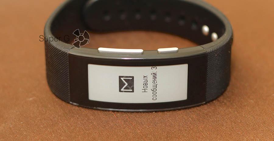 Sony SmartBand Talk цена 9490